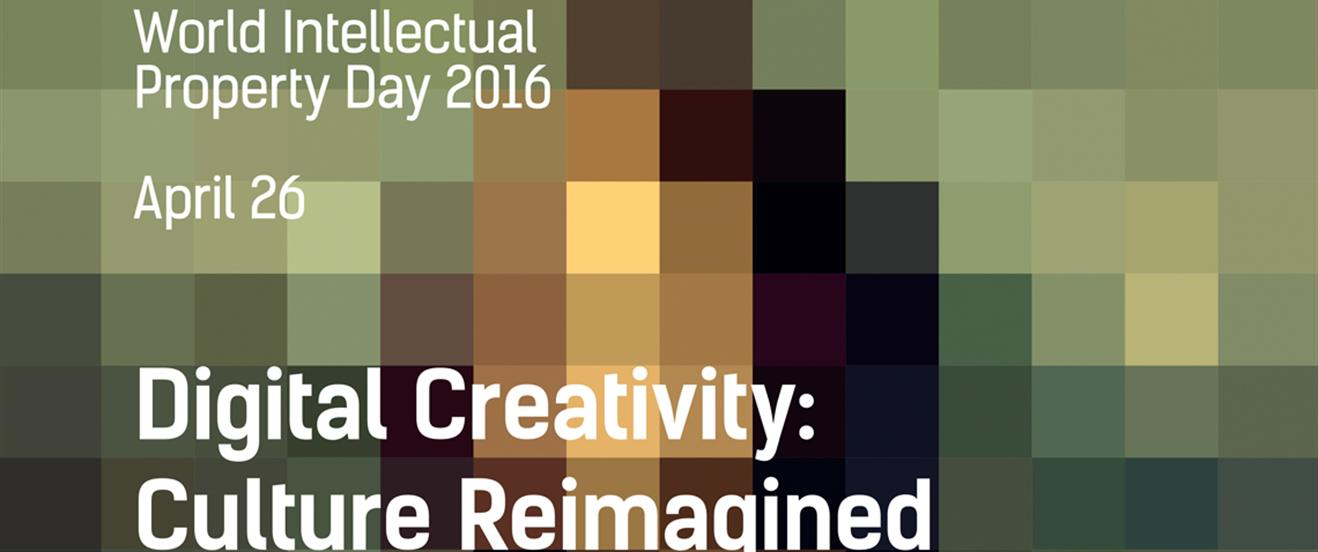 Celebrate World Intellectual Property Day