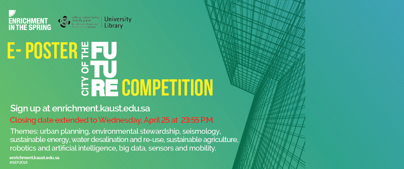 ePoster Competition